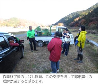 satoyama_p11