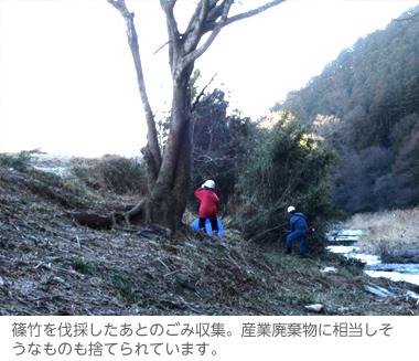 satoyama_p12
