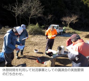 satoyama_p13