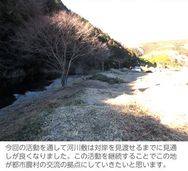 satoyama_p14