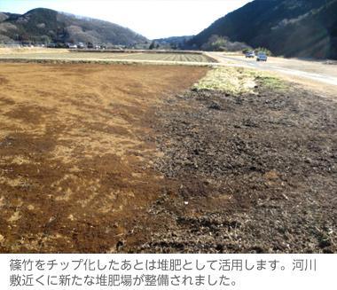 satoyama_p15