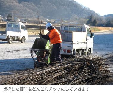 satoyama_p7