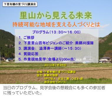 yuki_p1