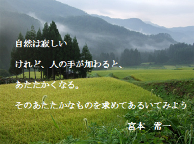 yuki_p7