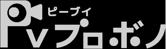 pv_logo_w180
